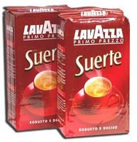 Кофе молотый Lavazza Suerte (в сер. уп.) 250г 100% робуста