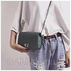 Модна сумка-клатч Green