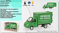 Детская игрушечная машинка 9077-B спецтехника грузовой фургон Мебель на заказ