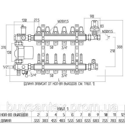 """Коллекторная группа Icma 1"""" 6 выходов, с расходомером №A3K013, фото 2"""
