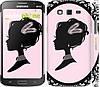 "Чехол на Samsung Galaxy Grand 2 G7102 Принцесса ""1992c-41"""