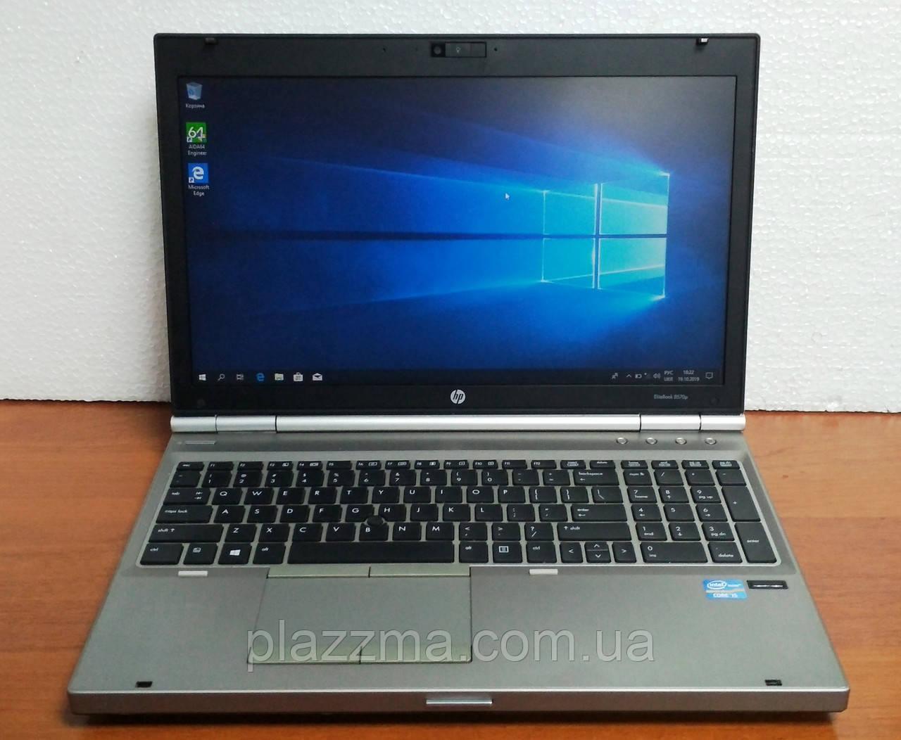 Ноутбук HP EliteBook 8570P с гарантией от магазина!