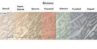 Ткани для вертикальных жалюзи _ Murano