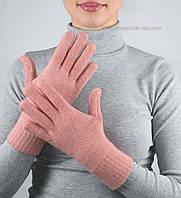 Шерстяные вязаные перчатки PR-6 с люрексом цвет персик