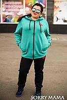 Модный женский спортивный костюм из трёхнитки с начёсом  батал с 48 по 98 размер