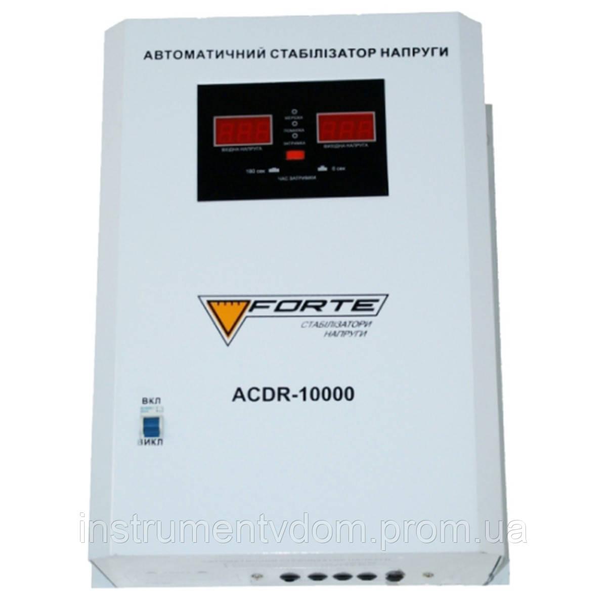 Стабилизатор напряжения FORTE ACDR-10kVA NEW с байпасом (релейный, настенный)