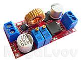 Преобразователь понижающий  XL4015 5A с регулировкой напряжения и тока  ( модуль питания  DC-DC Step Down ), фото 5