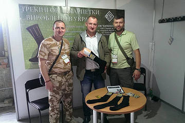 ТРЕКИНГОВЫЕ НОСКИ С ТЕКСТУРНЫМИ ТЕРМОЗОНАМИ от украинского производителя!