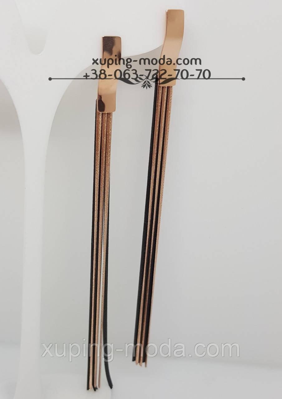 Серьги длинные. Серьги черный+розовое золото
