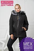 Удобная фабричная женская теплая куртка батал, фото 1