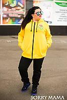 Яркий женский спортивный костюм из трёх нитки с начёсом  батал с 48 по 98 размер
