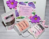 Подарочный набор Самой лучшей бабушке (кофе, чашка, маршмэллоу, магниты)