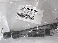Комплект пружинок задних колодок Ducato,Boxer,Jamper 06-
