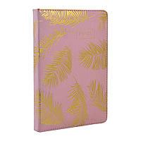 """Щоденник тв. YES А5 недатований """"Tropico"""", 352 стор."""