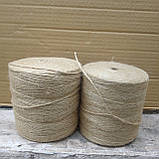 Шпагат джутовый для вязания 2мм, фото 5
