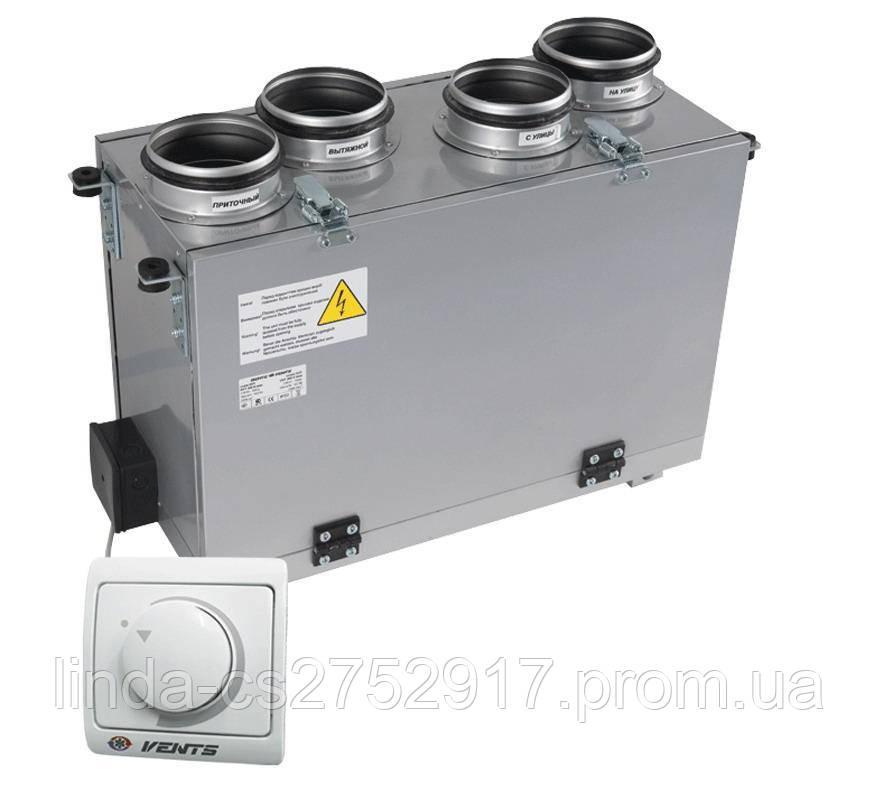 Вентс ВУТ 300 B мини, установка с регенерацией тепла, приточно-вытяжная установка