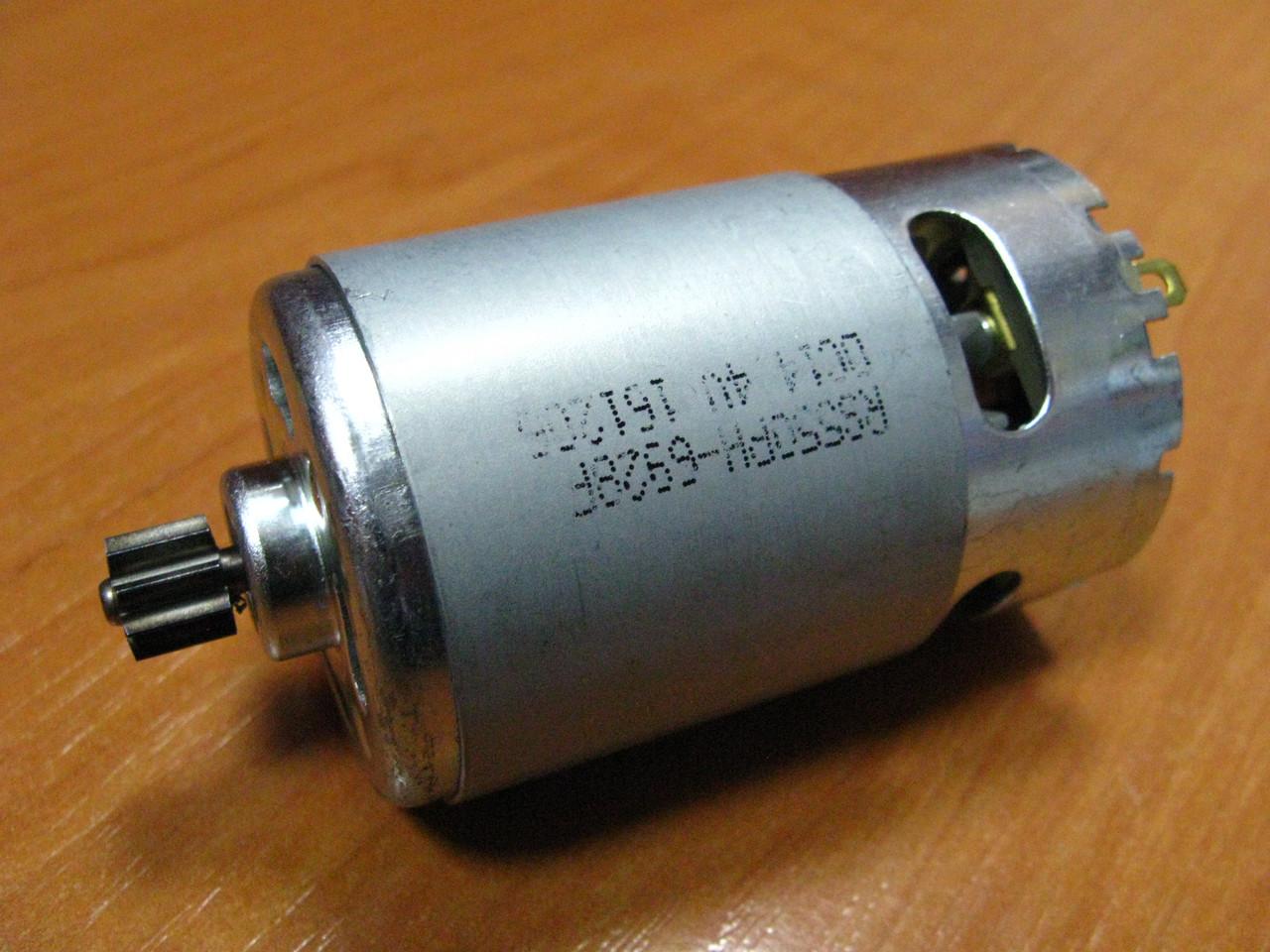 Двигатель аккумуляторного шуруповерта 14,4В шестерня 8 мм 9 зубов