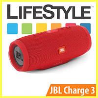 Беспроводная колонка JBL Charge 3 / Портативная блютуз колонка + Наушники в Подарок Красный