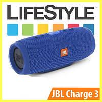Беспроводная колонка JBL Charge 3 / Портативная блютуз колонка + Наушники в Подарок Синий