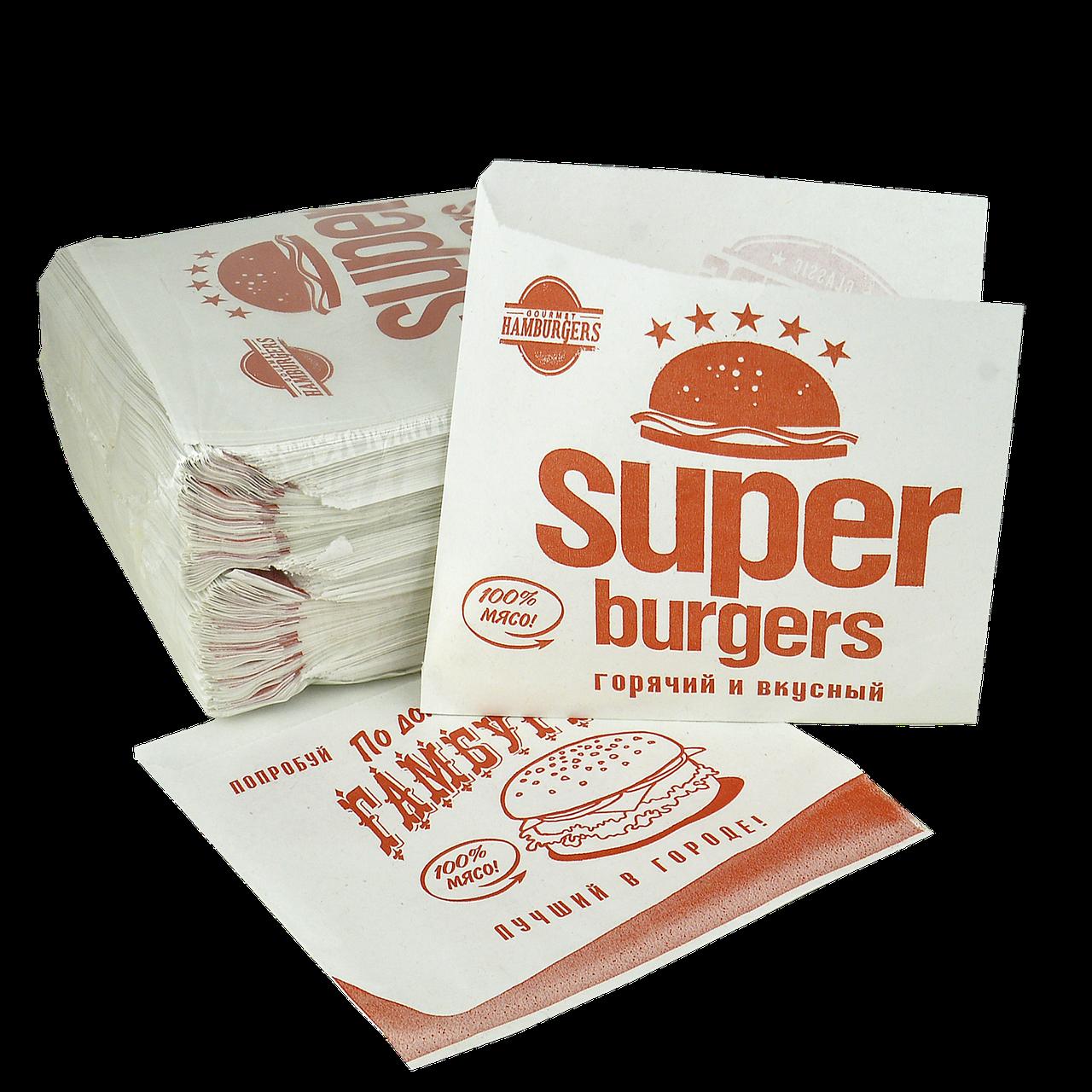"""Куток паперовий """"Super Burgers"""" 140*140мм 500шт (33)"""