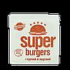 """Куток паперовий """"Super Burgers"""" 140*140мм 500шт (33), фото 4"""