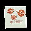 """Куток паперовий """"Super Burgers"""" 140*140мм 500шт (33), фото 5"""