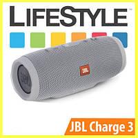 Беспроводная колонка JBL Charge 3 / Портативная блютуз колонка + Наушники в Подарок Серый