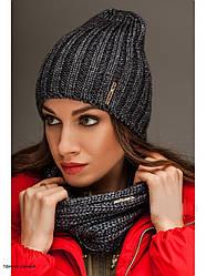 "Комплект шапка и шарф вязаные ""Брест "" тёмно синий 903822"