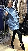 Женская куртка из эко-меха под каракуль голубая, фото 1