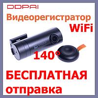 Автомобільний відеореєстратор DDPAI MINI 140град FullHD WiFi, фото 1