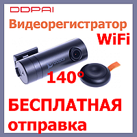 Автомобильный видеорегистратор DDPAI MINI  140град FullHD WiFi
