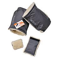 "Детский зимний конверт чехол на овчине с рукавичками и бахилами ""For kids"" Maxi серый, фото 3"