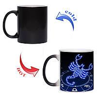Чашка хамелеон Знак зодиака Скорпион 330 мл