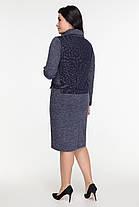 Стильное женское  платье из ангоры с напылением батал   50-60  размер, фото 2