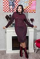Стильное женское  платье из ангоры с напылением батал   50-60  размер, фото 3