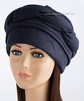 Зимняя женская шапка Волна цвет синий