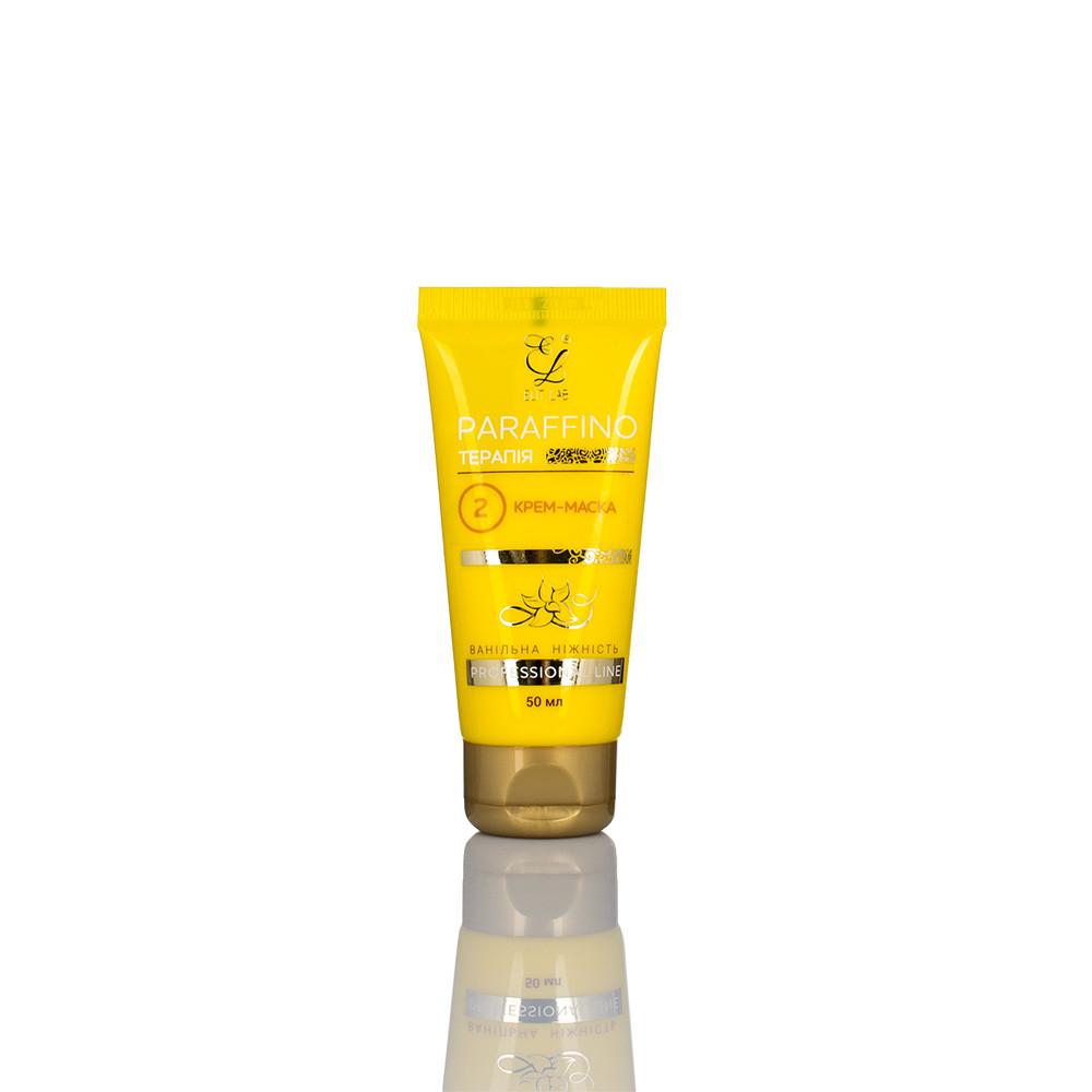 Крем-маска для рук и телаElit-Lab Paraffino  50 мл. Ваниль (Парафинотерапия Шаг 2)