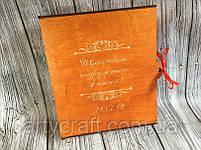 Фотоальбом в деревянной обложке с гравировкой (№8) (красное дерево), фото 5