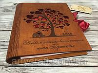 Фотоальбом в деревянной обложке с гравировкой (№8) (красное дерево), фото 2