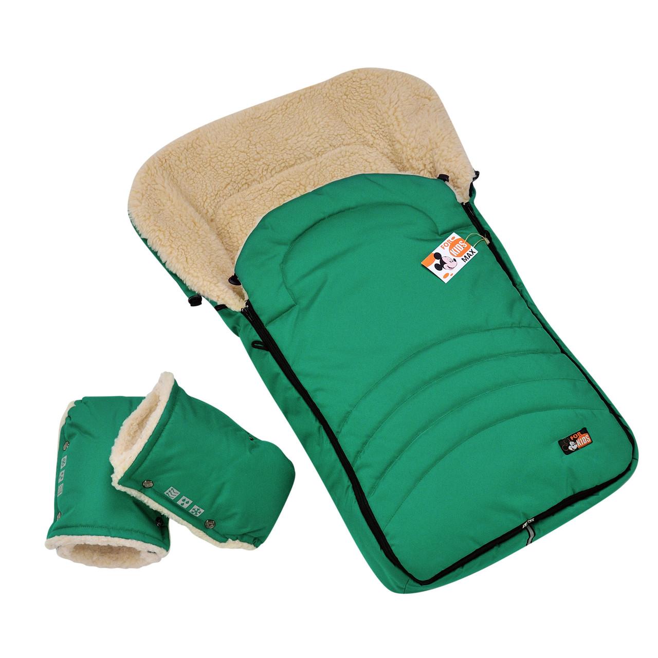 """Детский зимний конверт чехол на овчине с рукавичками и бахилами """"For kids"""" Maxi зеленый"""