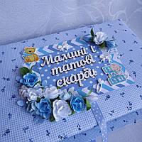 Коробочка Мамины сокровища подарок на крестины или день рождения.