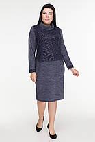 Элегантное женское  платье из ангоры с напылением батал   50-60  размер, фото 3