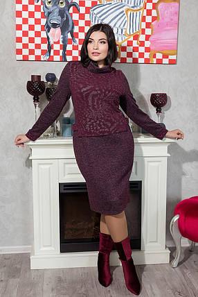 Элегантное женское  платье из ангоры с напылением батал   50-60  размер, фото 2
