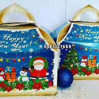 """Новогодняя картонная коробка-упаковка """"Сундук синий"""" на 600- 800 грм"""