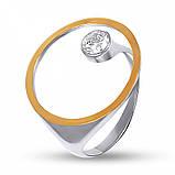 Женское серебряное кольцо с золотом и камушком, фото 2