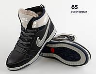Зимние ботинки кроссовки детские, кеды кожа теплые подросток