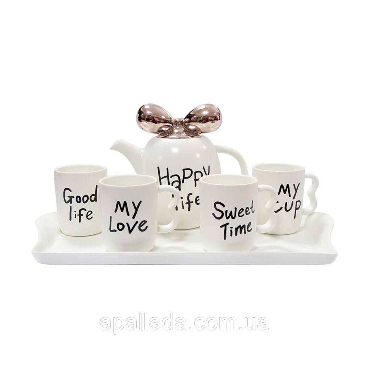 """Набор """"Счастливая жизнь"""", белый (4 кружки: 260 мл + чайник: 1 л,  поднос 42*22*2,5см)"""