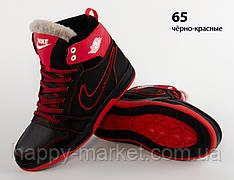 Кожаные Детские зимние кроссовки, дитячі ботинки зимові Nike черно/красные (реплика)
