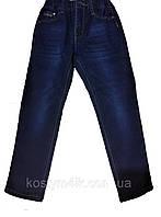 Детские джинсы  утепленные на флисе для мальчика   122, 128  см