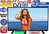 "КРУТЫЕ телевизоры Samsung SmartTV Slim 32"",LED, IPTV, Android, T2, WIFI, USB, КОРЕЯ"